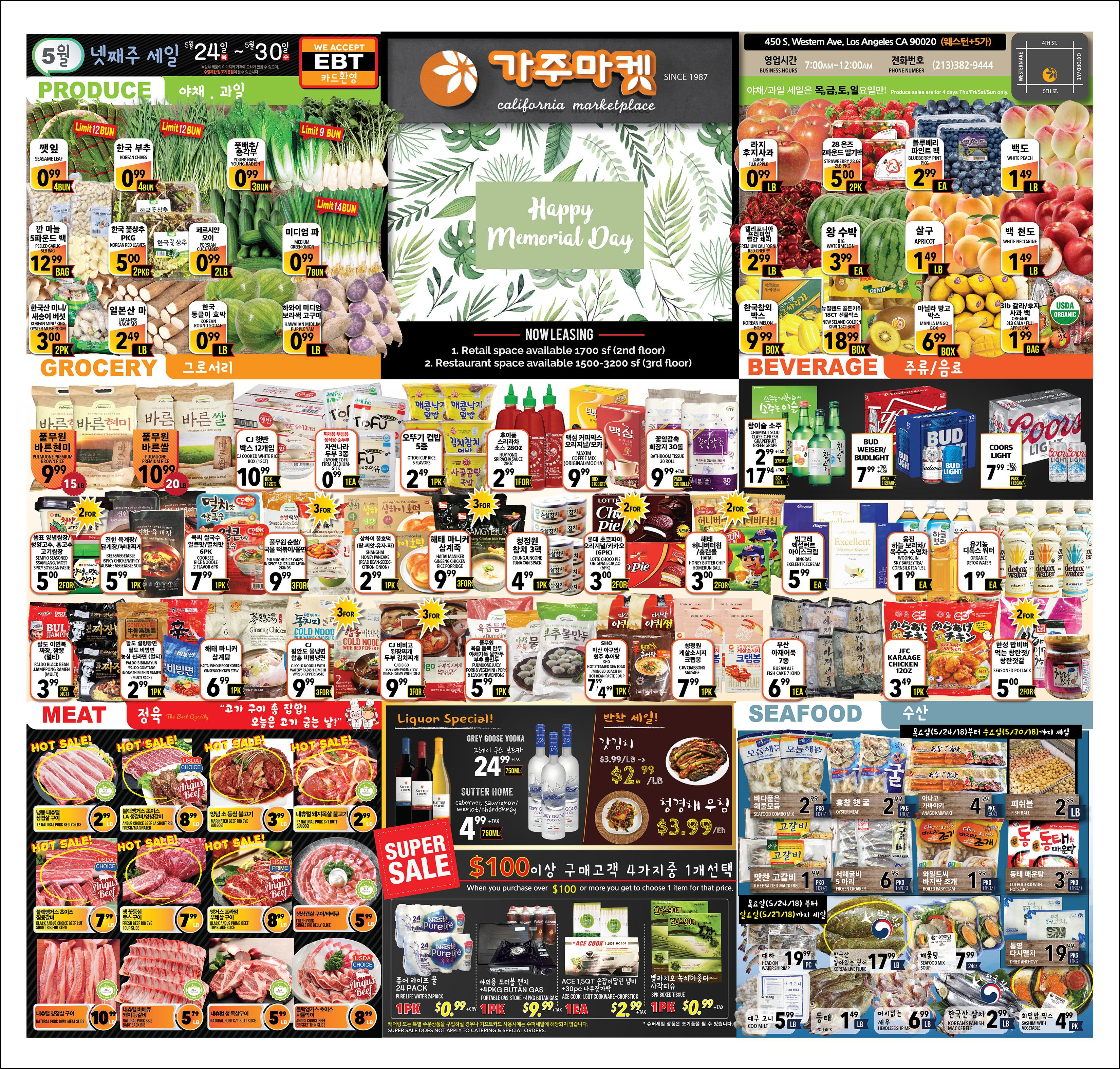 GAJU DESIGN_052418_web