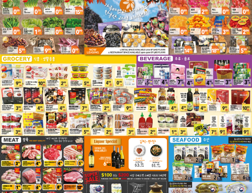 가주마켓 10월 둘째주 세일<br/2018-10-11 ~ 2018-10-17>