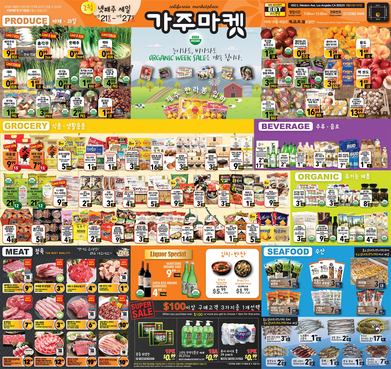 GAJU DESIGN_022119_Web_New